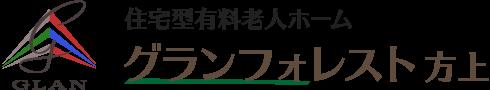 grandforest-logo